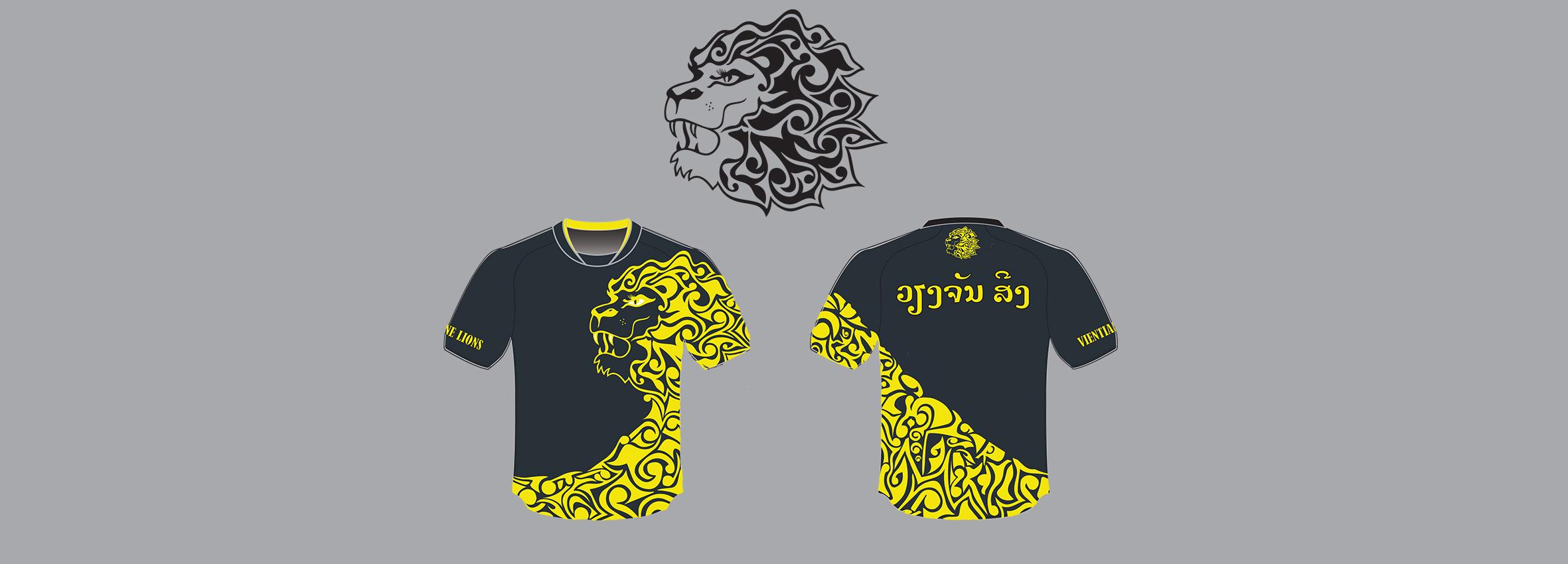Vientiane Lions practice jersey