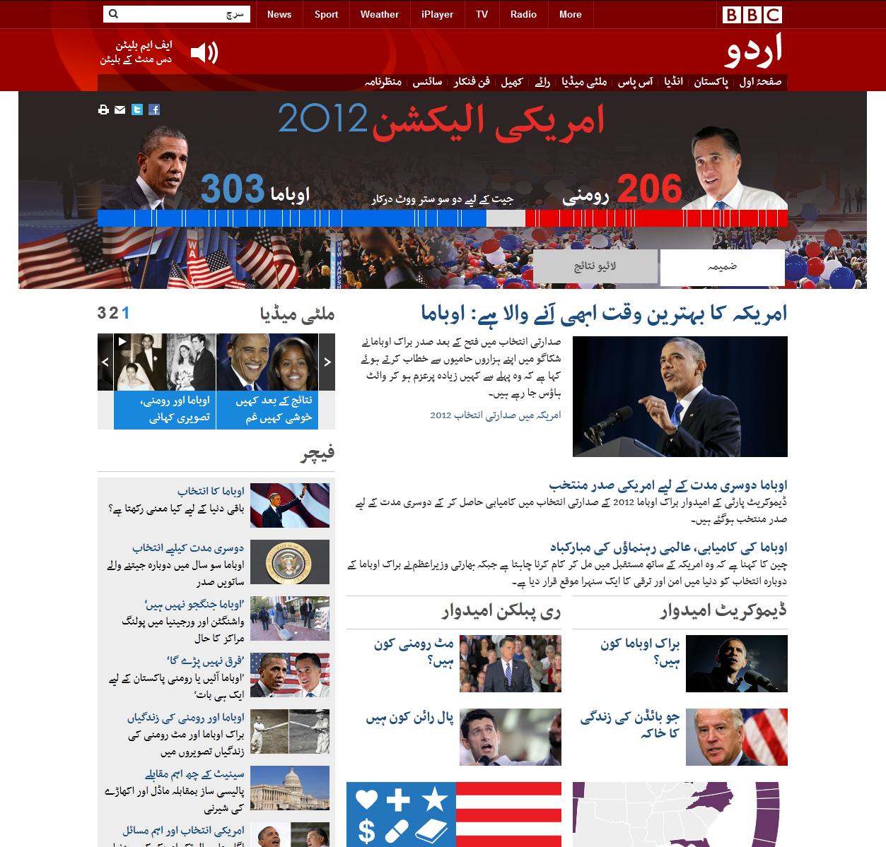 2012-11-07 Obama Persian Urdu