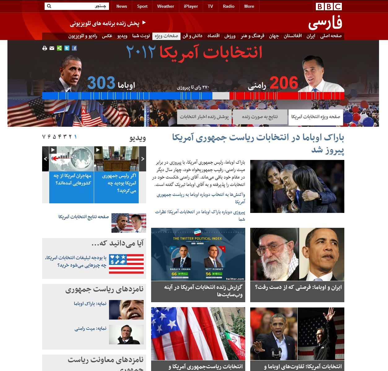 2012-11-07 Obama Persian