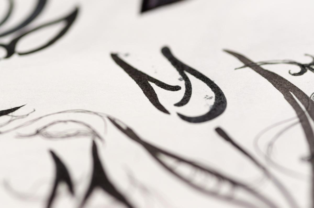 aldhabi-sketches-03