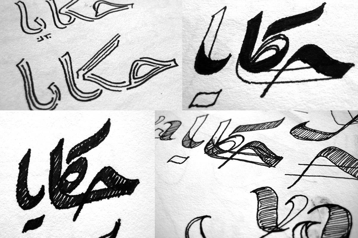 hakaya-sketch
