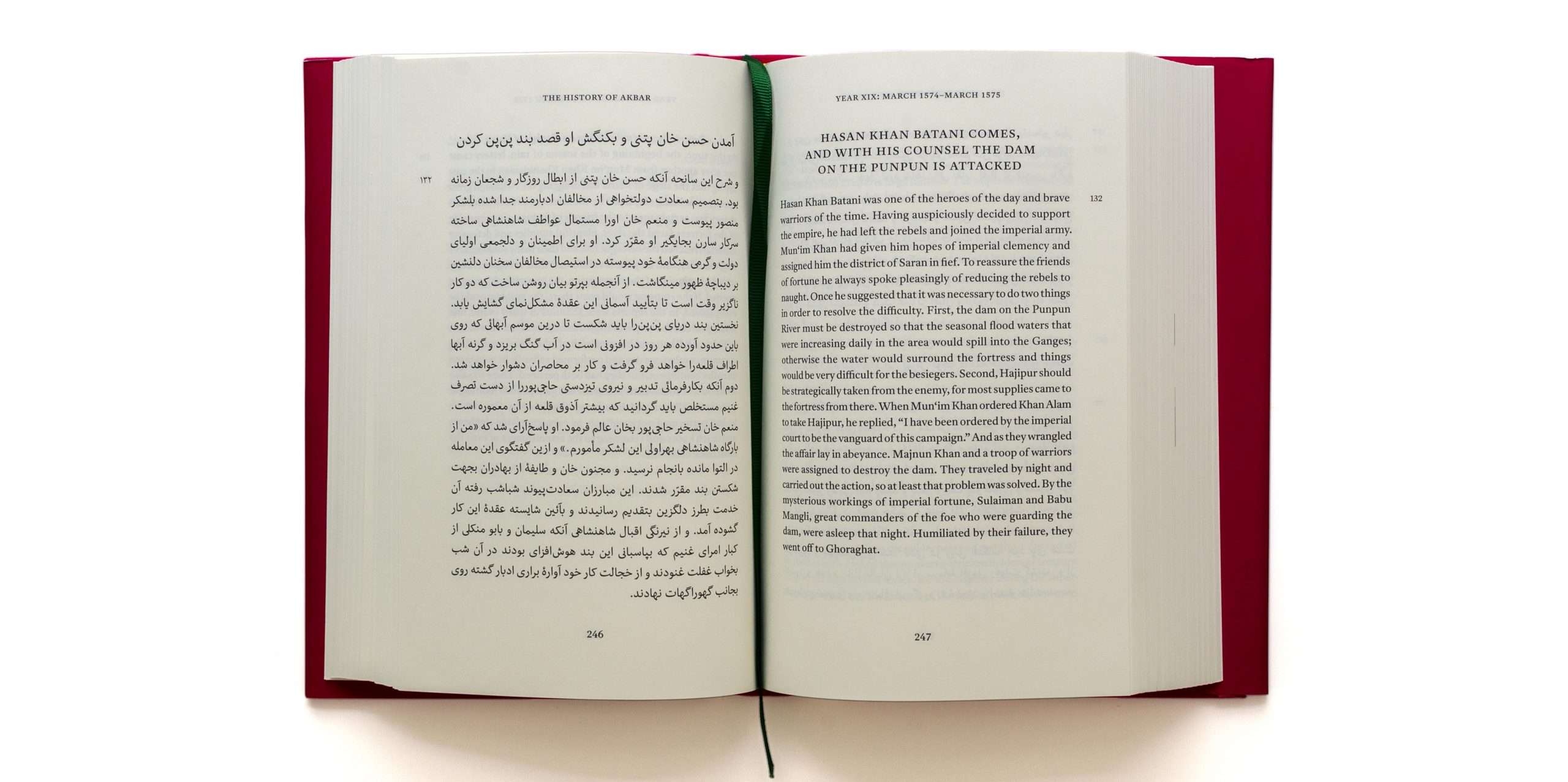 Photo of double page spread of MCLI vol 1 The History of Akbar