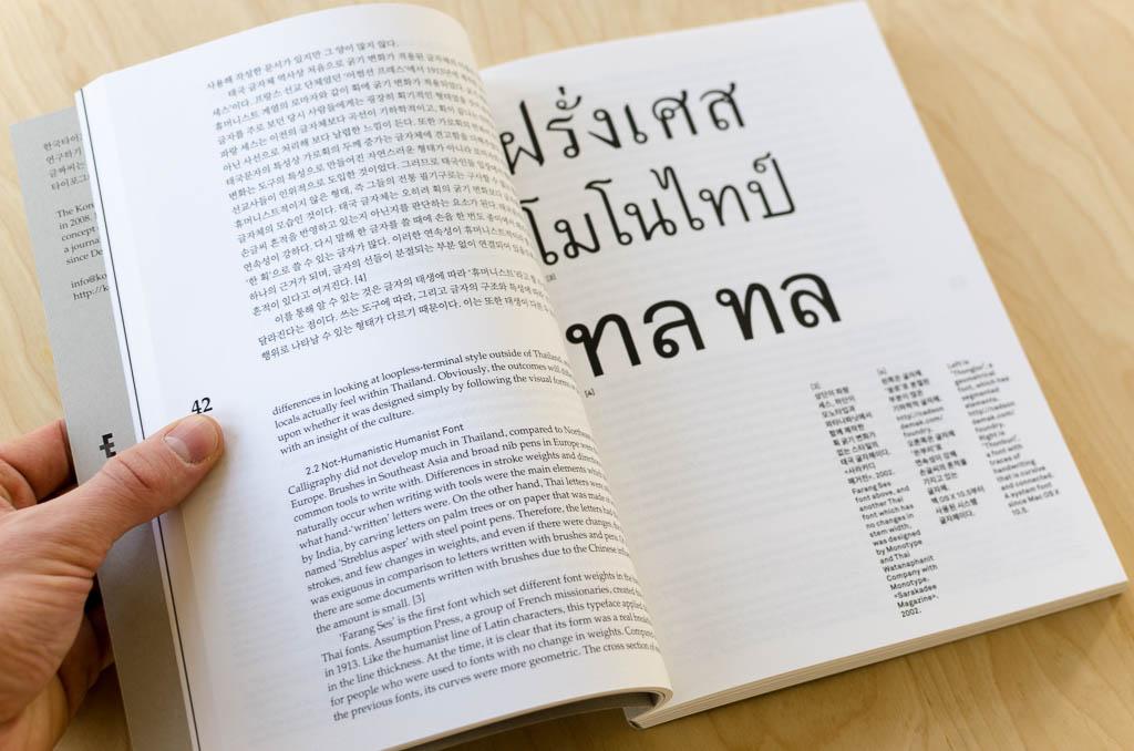 Three_new_publications