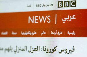 Photo of BBC website set in Nassim