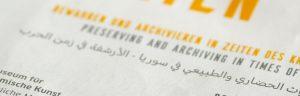 SkolarSansAr on Museum für Islamische Kunst Berlin folder 1
