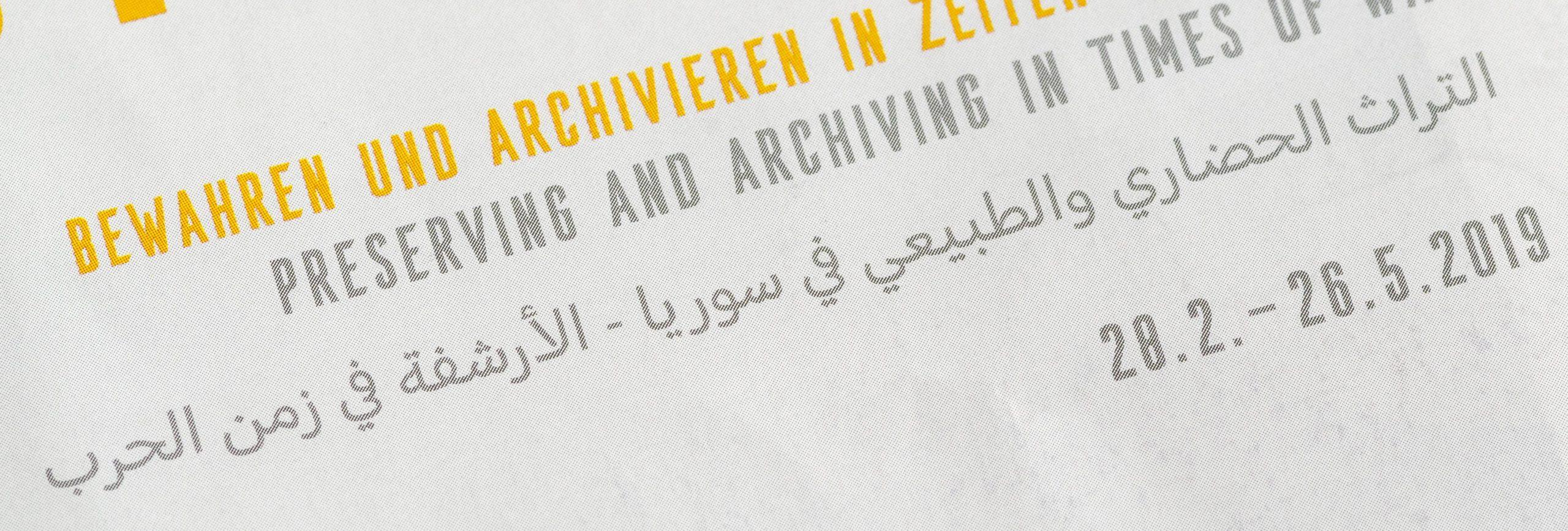 SkolarSansAr on Museum für Islamische Kunst Berlin folder 2