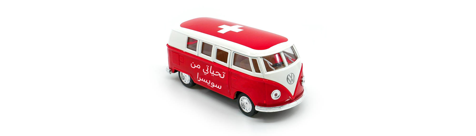 Akkurat Arabic mockup on VW van model